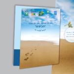 folderim-plain-04